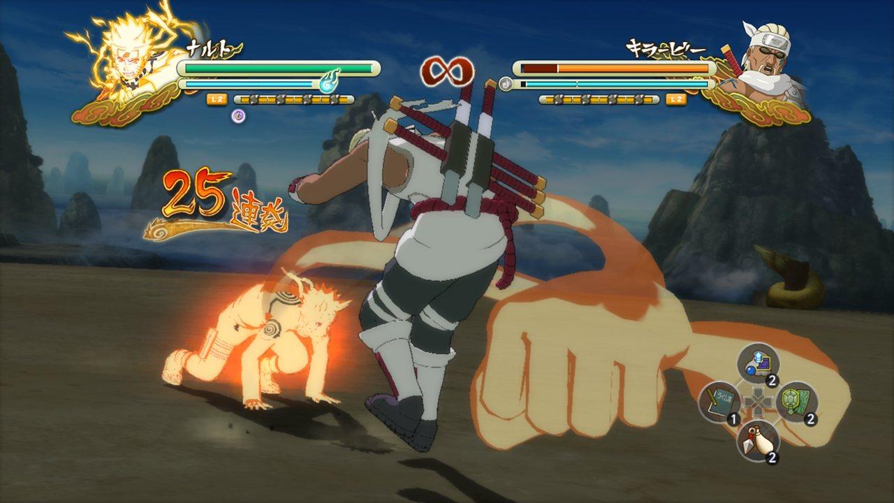 Naruto Shippuden Ultimate Ninja 5-Free Download PC Games ...