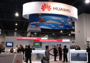 Lowongan Kerja Operation Manager Huawei Jakarta