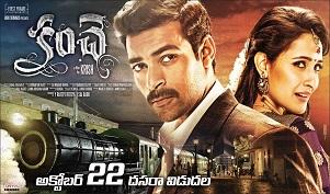 Watch Kanche (2015) DVDScr Telugu Full Movie Watch Online Free Download