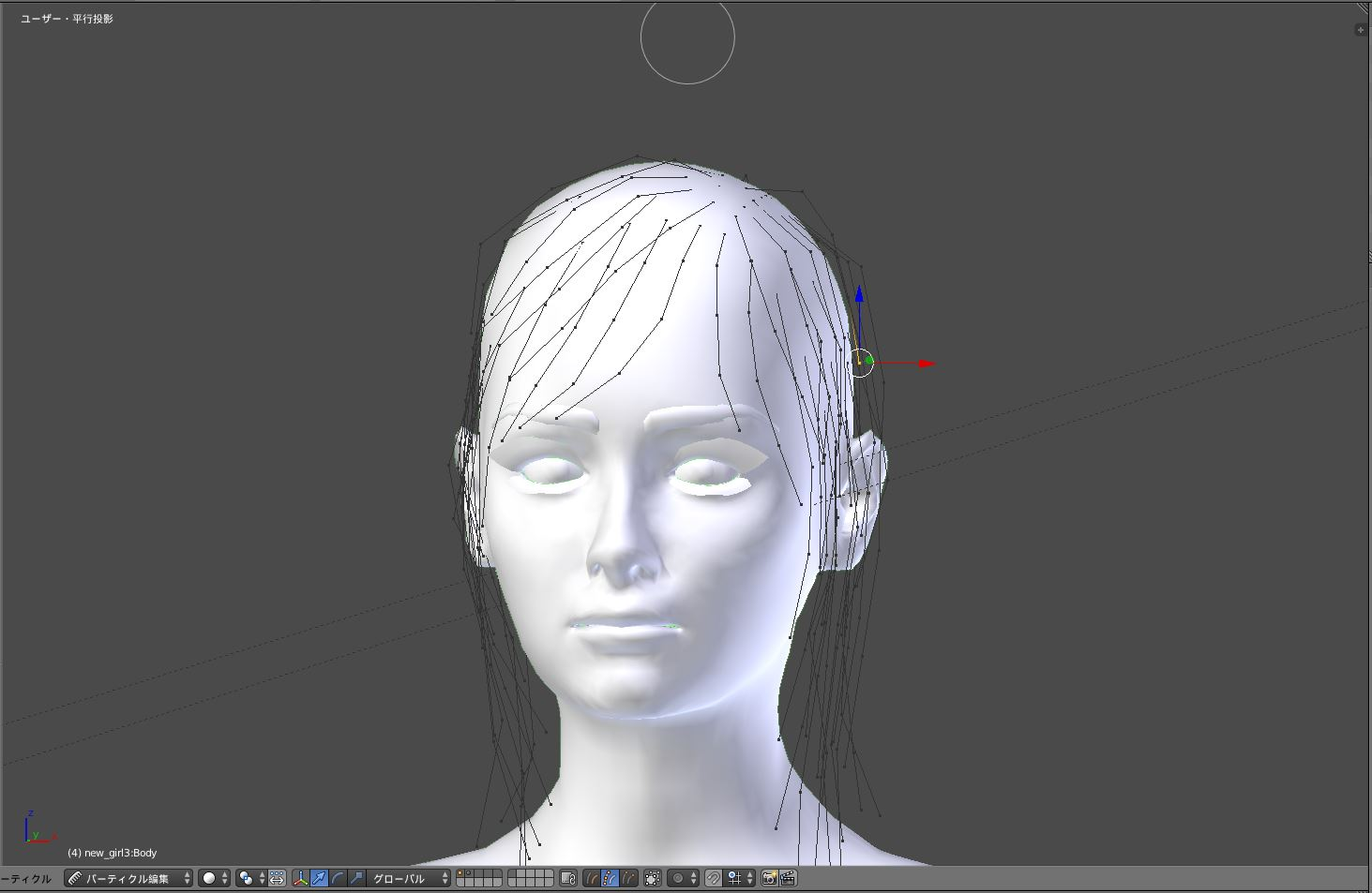 how to make a human in blender using makehuman