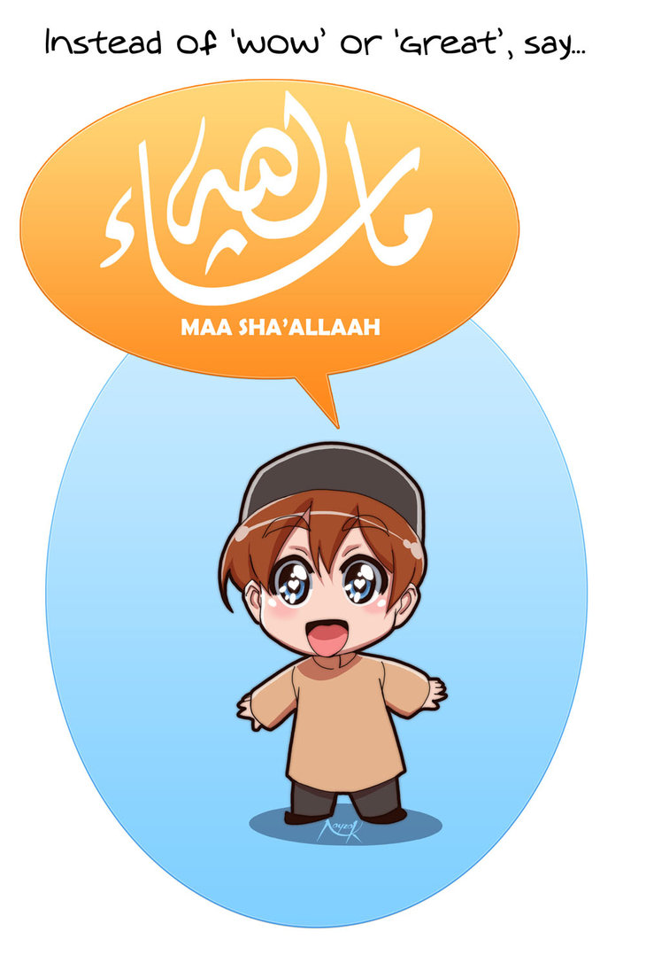 muslim cartoon wallpaper - photo #13