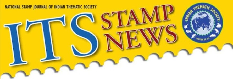 ITS Stamp News