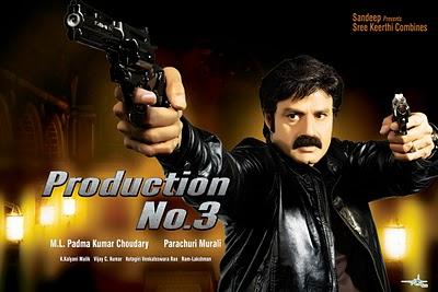 Mahadeva Naidu Movie Mahadeva Naidu Movie