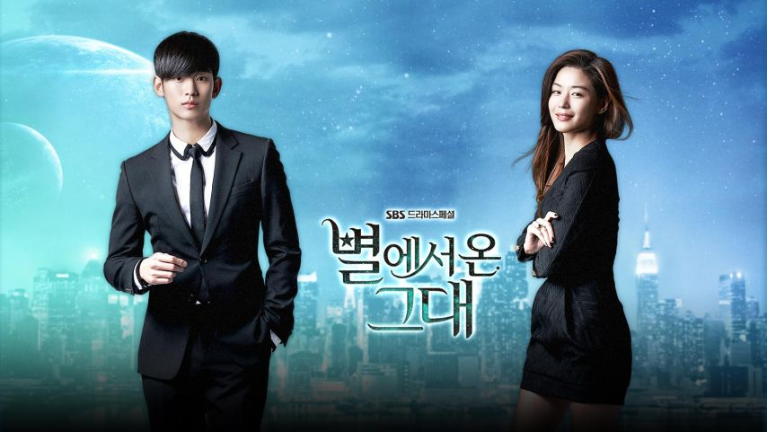 Sinopsis You Who Came From the Stars / My Love From Another Star Episode 1-Terakhir