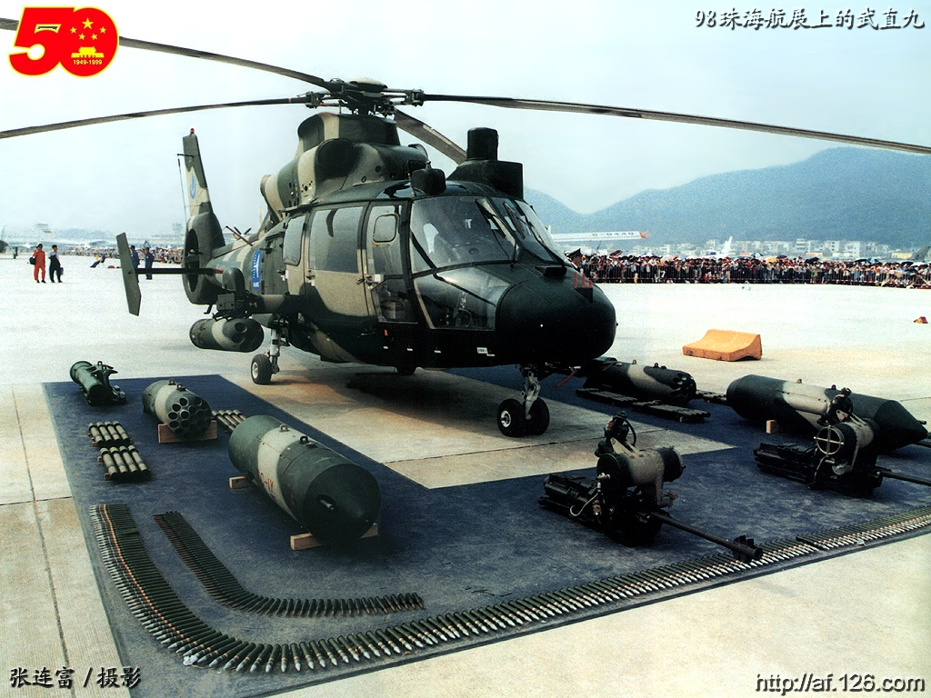 Military Attack Helicopter Photos