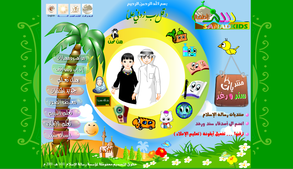 انشطه لرياض الاطفال http://jant-alatfal.blogspot.com/2012/10/blog-post_13.html