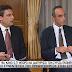 Συνέντευξη στην ΕΡΤ: Τα ... ΕΙΔΩΛΑ του Τσίπρα