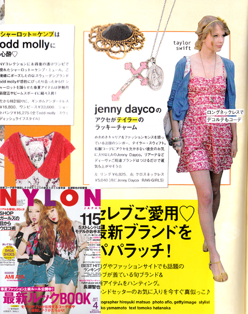 Nylon magazine Japan features Jenny Dayco jewelry