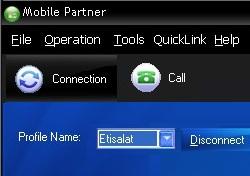 http://www.aluth.com/2012/09/mobile-partner-call-version.html