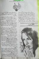 Dayar-e-Dil-by-Farhat-Ishtiaq