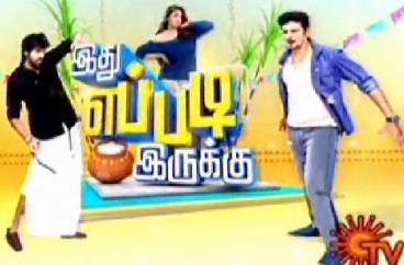 Watch Idhu Eppadi Irukku Special 17-01-2016 Sun Tv 17th January 2016 Pongal Special Program Sirappu Nigalchigal Full Show Youtube HD Watch Online Free Download