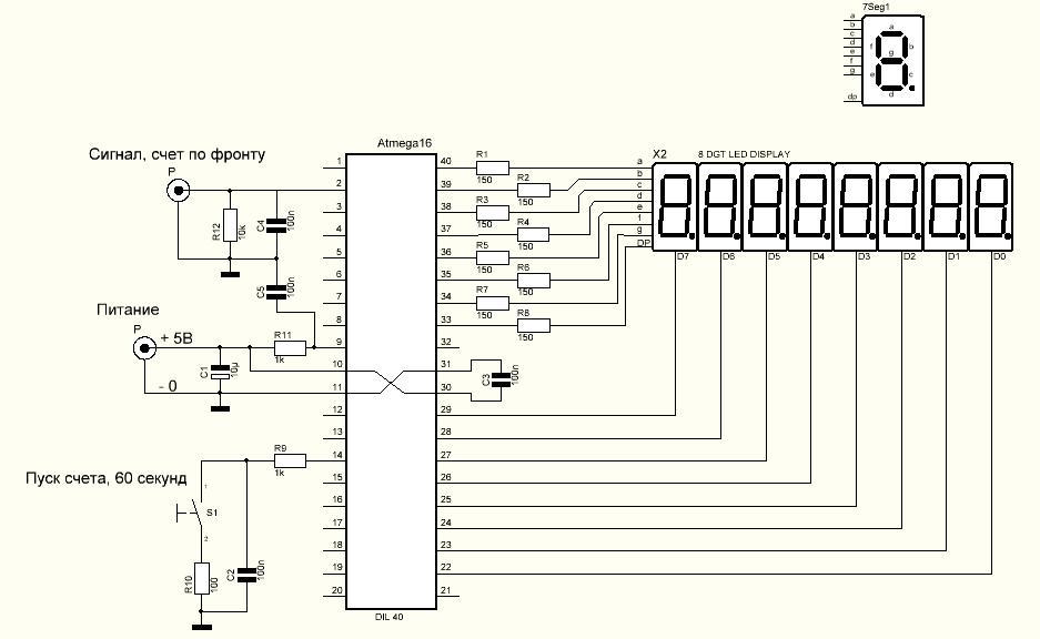 Схема на электронный счетчик импульсов