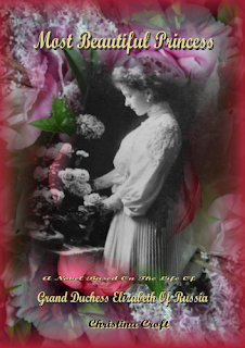 http://www.amazon.co.uk/Most-Beautiful-Princess-Elizabeth-ebook/dp/B004JXVVQG/ref=la_B002BMCQQ6_1_5?s=books&ie=UTF8&qid=1448526112&sr=1-5