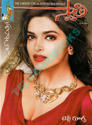 Swathi Weekly 13th June2014 Latest