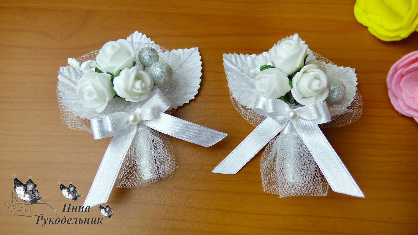 Как сделать бутоньерку невесты своими руками
