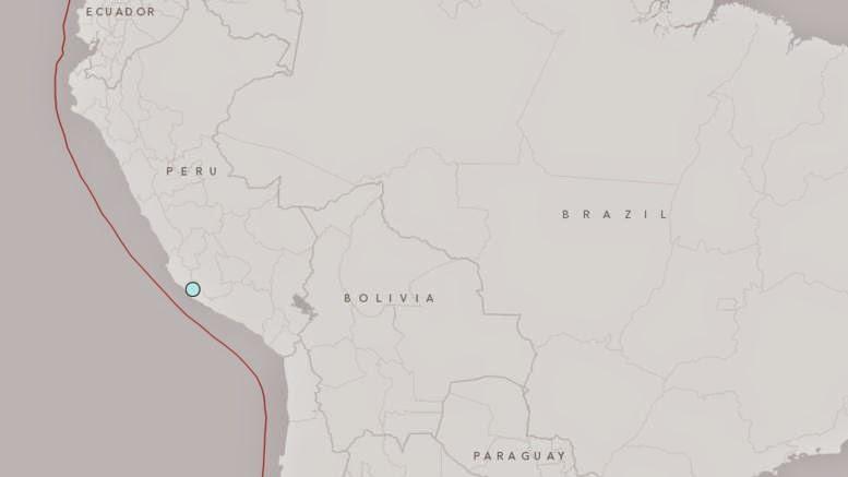 Σεισμική δόνηση 5 Ρίχτερ στο Περού
