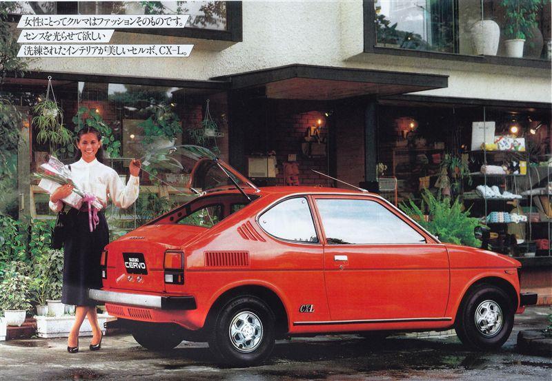 małe samochody dla kobiet, japońskie auta, kei car, suzuki cervo ss20, klasyczne małe samochody, małe silniki, R3, RR, napęd na tył