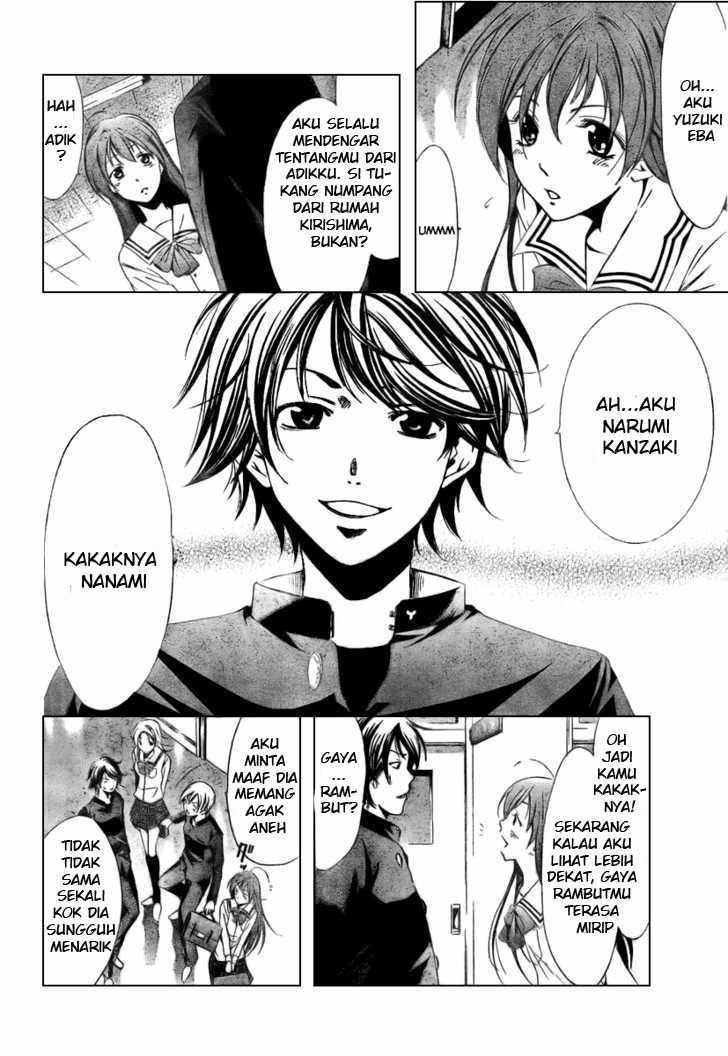 Manga Kimi Ni Iru Machi 11 page 5