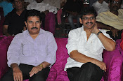 Hora Hori Audio release function-thumbnail-3