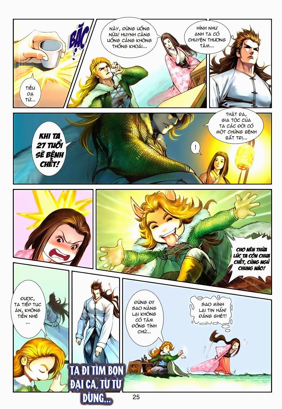 Thần Binh Tiền Truyện 4 - Huyền Thiên Tà Đế chap 5 - Trang 25