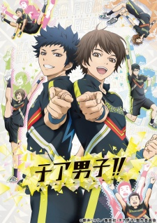 Đội Cổ Động Trường Nam Sinh / Cheer Danshi!!
