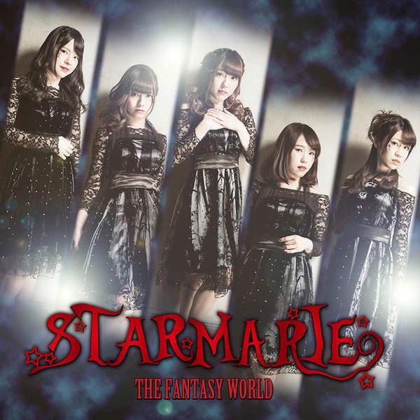 [Album] Starmarie – THE FANTASY WORLD (2015.06.22/MP3/RAR)