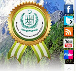 Tourism Department Gilgit-Baltistan