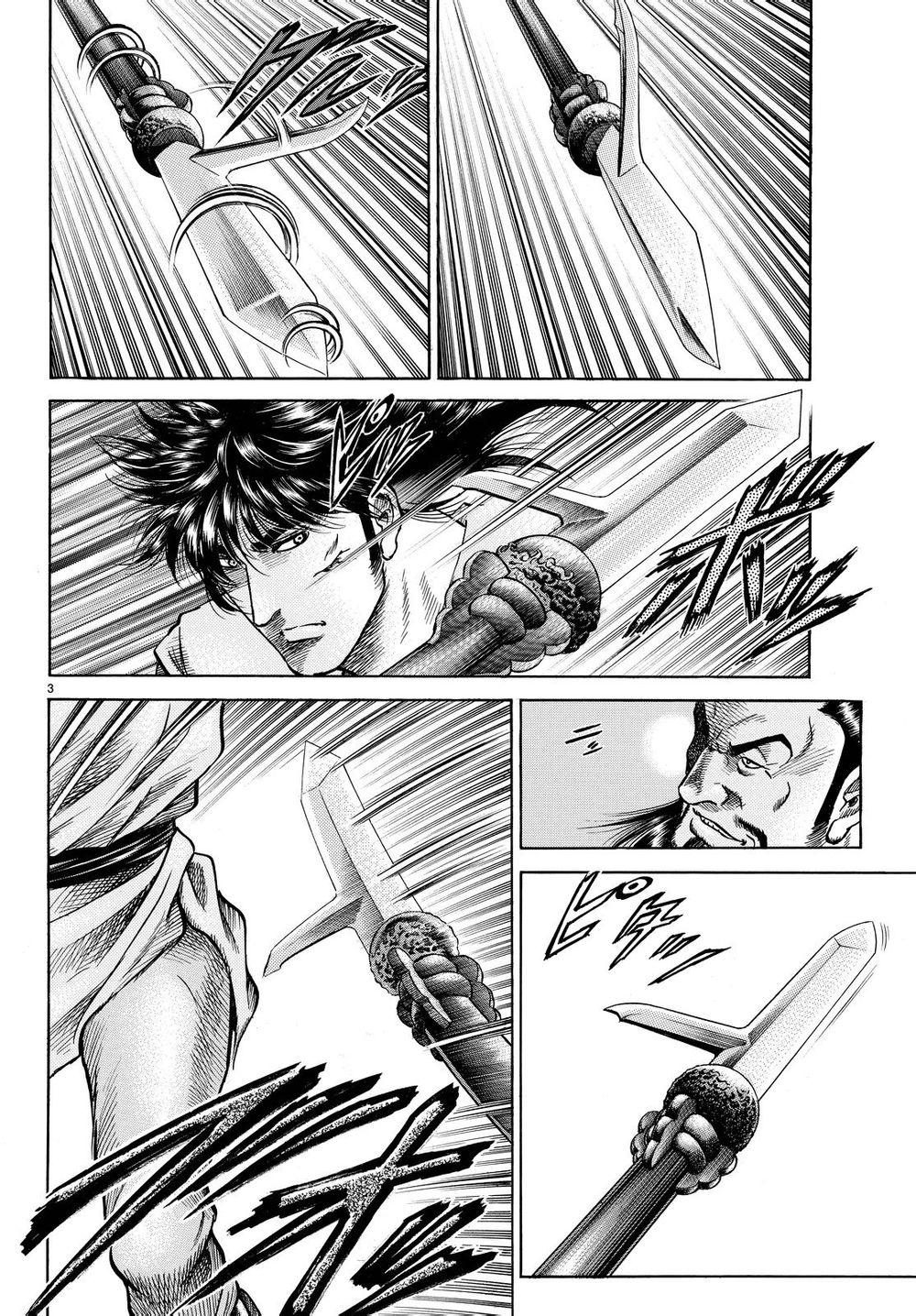 Ryuuroden-Chú bé rồng Chap 258 - Next Chap 259 image 3
