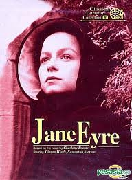 Can somebody please read my Jane Eyre Essay? I'd really appreciate it.?