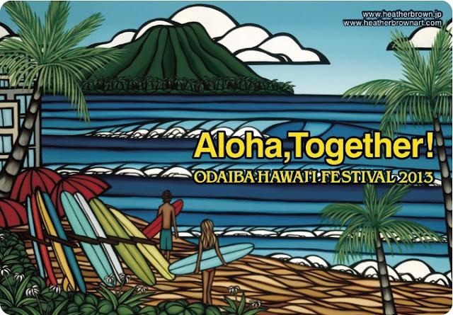 surf artist, haleiwa art, wyland artist, odaiba hawaii festival