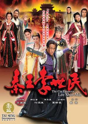 Tần Vương Lý Thế Dân USLT ...