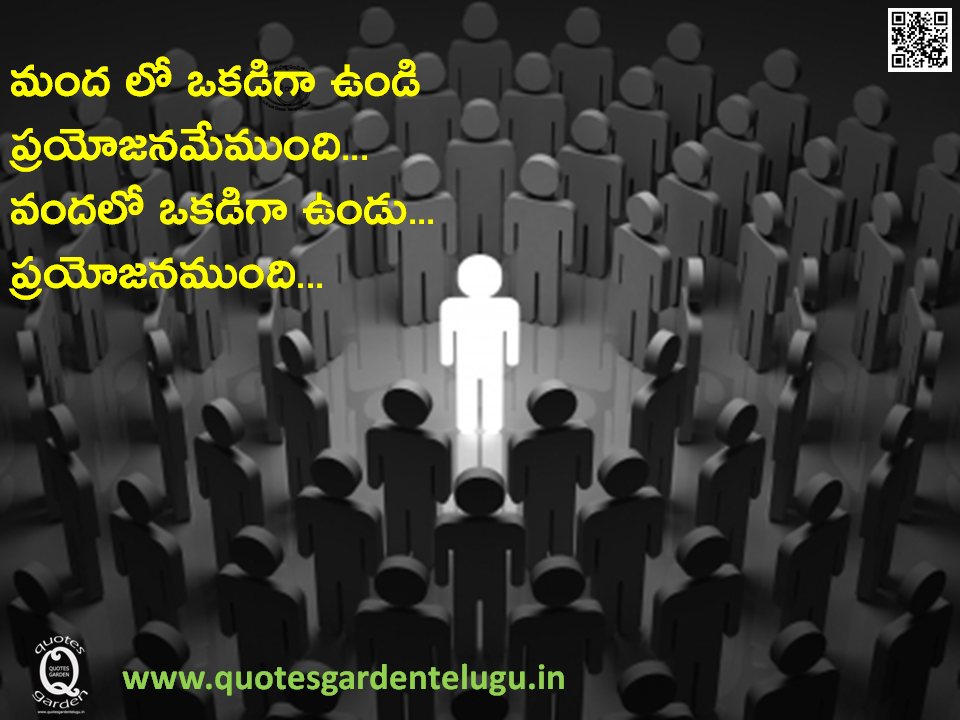 Telugu-Best-Leadership-Quotes-Inspirational-Motivational-images-photoes