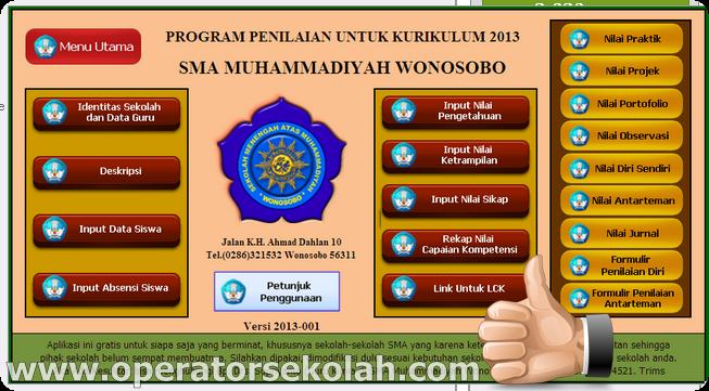 5 5 program guru maan pdf
