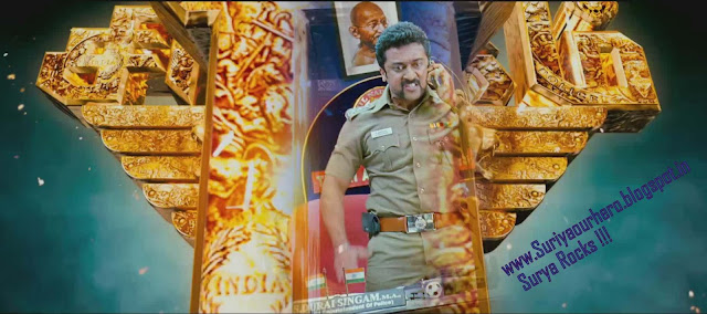 Singam2 amazing stunning super mass posters free download Singam2 film and songs deatails