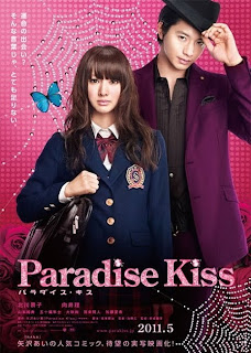 Paradise Kiss 2011 movie poster