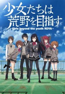 Anime Shoujo tachi wa Kouya wo Mezasu