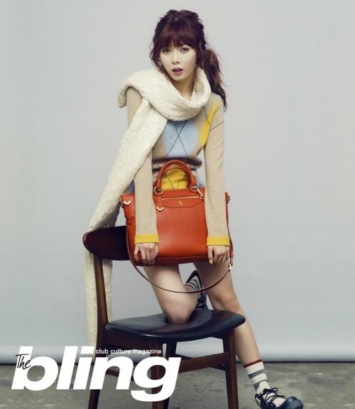Hyuna majalah The Bling 02