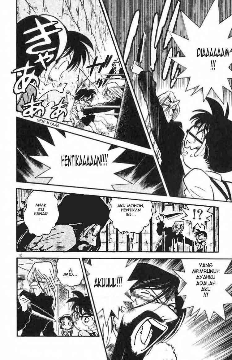 Detective Conan Episode 19