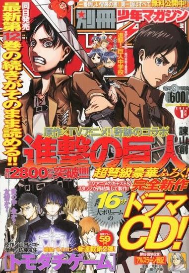 El manga Shingeki no Kyojin ya tiene más de 28 millones de copias en circulación en Japón