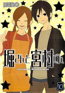 [HERO] 堀さんと宮村くん 第01-10巻
