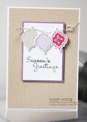 Susan Wong. Mosaic Madness Christmas Card