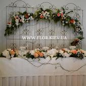 Оформление выездной церемонии. Свадьба в садовом стиле.