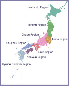 The region of japan