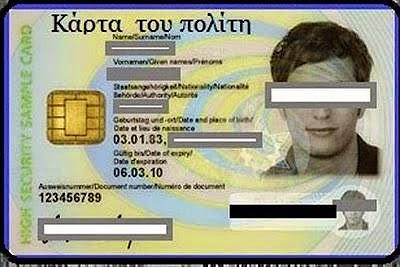 http://3.bp.blogspot.com/-mcTdlQNEwOI/VPFvwE1dRZI/AAAAAAABGQM/xmHbDENEtlA/s1600/karta.jpg