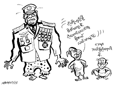 Saw Ngo – All Generals in Burma …