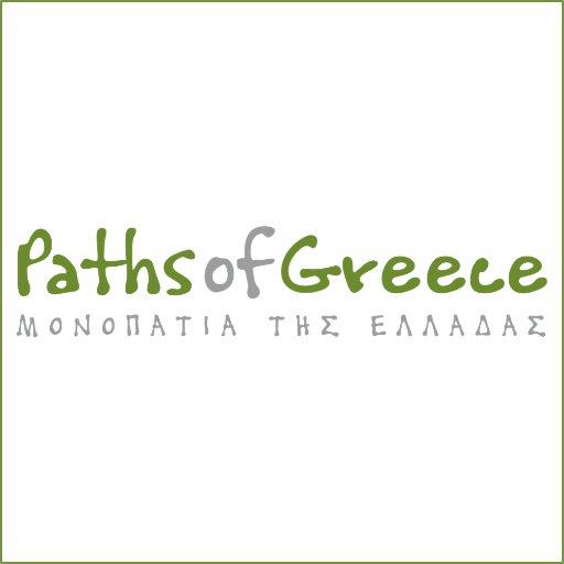 Μονοπάτια της Ελλάδας