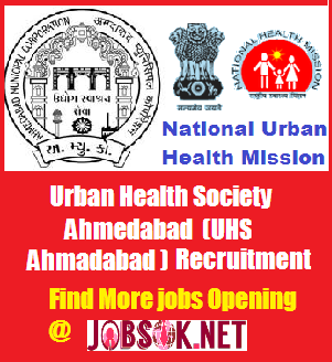UHS Ahmadabad Recruitment 2014 various HR Manager, City Health Project Manager Vacancies Apply Offline 18th July 2014
