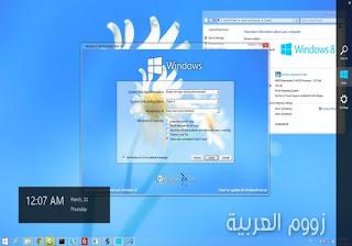 تحويل ويندوز Xp الى نظام Windows 8
