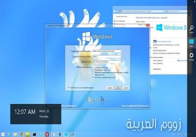 تحويل ويندوز الـ Xp الى نظام Windows 8