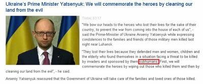 Affrontements en Ukraine : Ce qui est caché par les médias et les partis politiques pro-européens - Page 2 1-4620-2f535